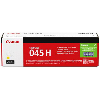 Canon Cartridge 045H Y 高打印量黃色原裝打印機碳粉盒 CRG045HY
