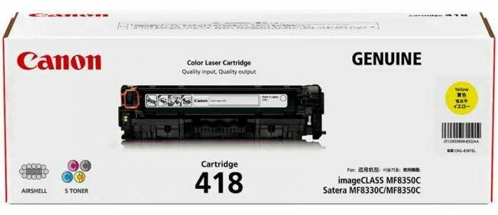 Canon Cartridge 418 Y 黃色原裝打印機碳粉盒 CRG418Y
