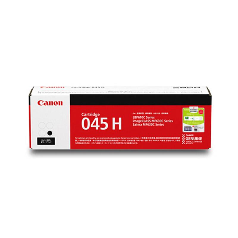 Canon Cartridge 045H BK 高打印量黑色原裝打印機碳粉盒 CRG045HBK