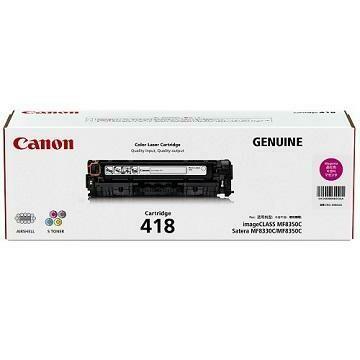 Canon Cartridge 418 M 洋紅色原裝打印機碳粉盒 CRG418M