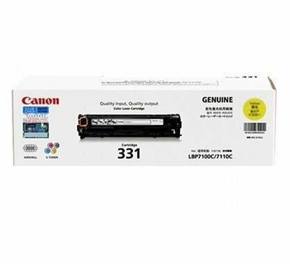 Canon Cartridge 331 Y 黃色原裝打印機碳粉盒 CRG331Y