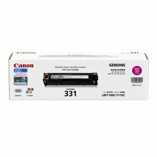 Canon Cartridge 331 M 洋紅色原裝打印機碳粉盒 CRG331M