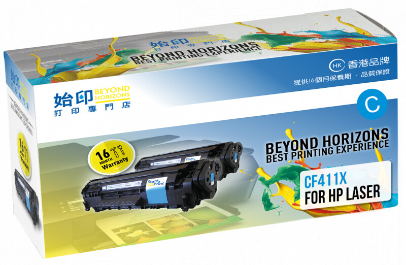 StartPrint HP 411X LaserJet 高打印量青色 優質代用碳粉匣 CF411X