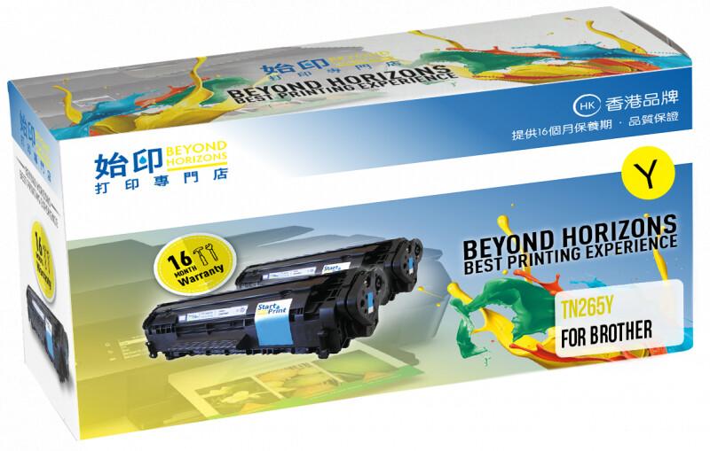 StartPrint Brother TN265 高打印量黃色 優質代用碳粉匣 TN265Y