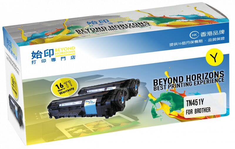StartPrint Brother TN451 黃色 優質代用碳粉匣 TN451Y