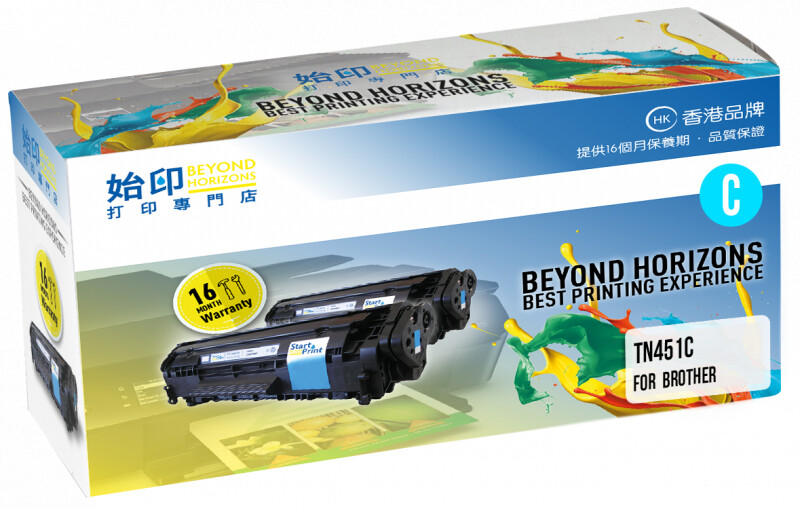 StartPrint Brother TN451 青色 優質代用碳粉匣 TN451C