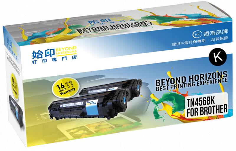 StartPrint Brother TN456 高打印量黑色 優質代用碳粉匣 TN456BK