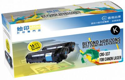 StartPrint Canon Cartridge 337 黑色 優質代用碳粉匣 CRG337