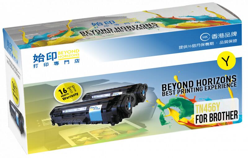 StartPrint Brother TN456 高打印量黃色 優質代用碳粉匣 TN456Y