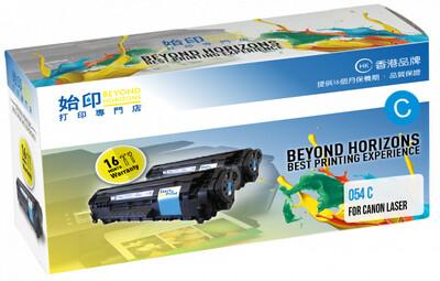 StartPrint Canon Cartridge 054 靛藍色 優質代用碳粉匣 CRG054C