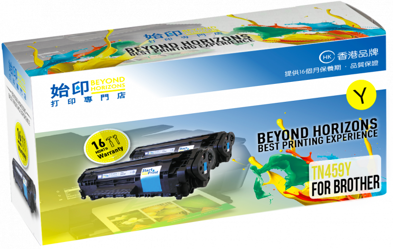 StartPrint Brother TN459 極高打印量黃色 優質代用碳粉匣 TN459Y