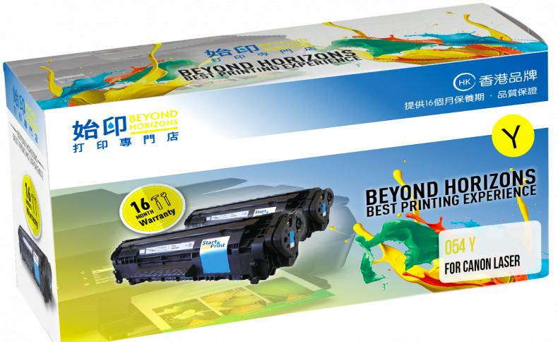 StartPrint Canon Cartridge 054 黃色 優質代用碳粉匣 CRG054Y