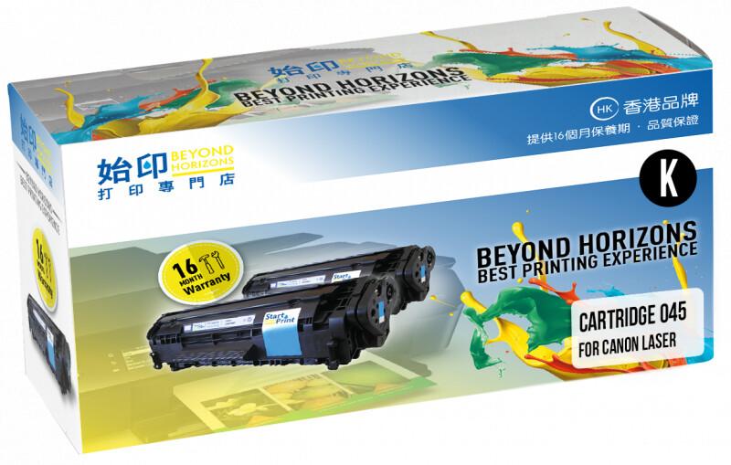 StartPrint Canon Cartridge 045 黑色 優質代用碳粉匣 CRG045BK