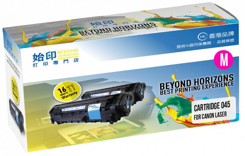 StartPrint Canon Cartridge 045 洋紅色 優質代用碳粉匣 CRG045M