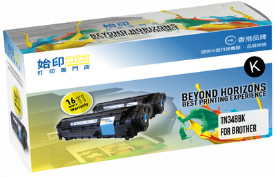StartPrint Brother TN348 高打印量黑色 優質代用碳粉匣 TN348BK