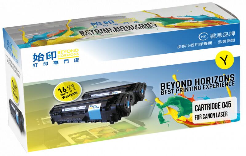 StartPrint Canon Cartridge 045 黃色 優質代用碳粉匣 CRG045Y