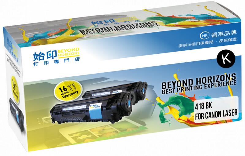 StartPrint Canon Cartridge 418 黑色 優質代用碳粉匣 CRG418BK