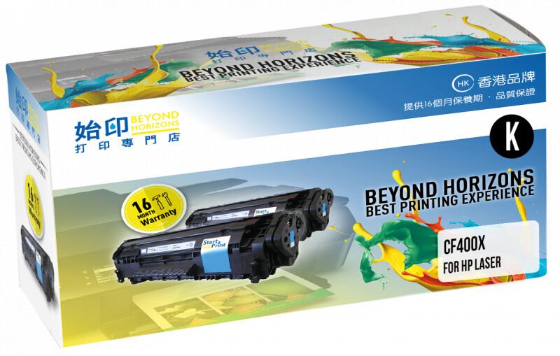 StartPrint HP 201X LaserJet 高打印量黑色 優質代用碳粉匣 CF400X
