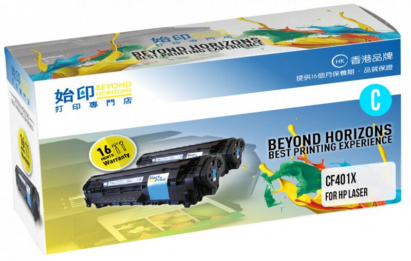 StartPrint HP 201X LaserJet 高打印量青色 優質代用碳粉匣 CF401X