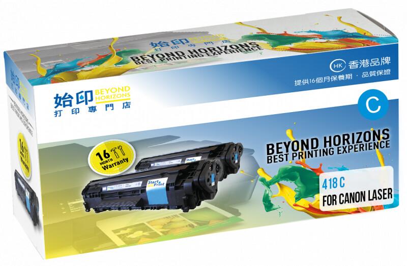 StartPrint Canon Cartridge 418 靛藍色 優質代用碳粉匣 CRG418C