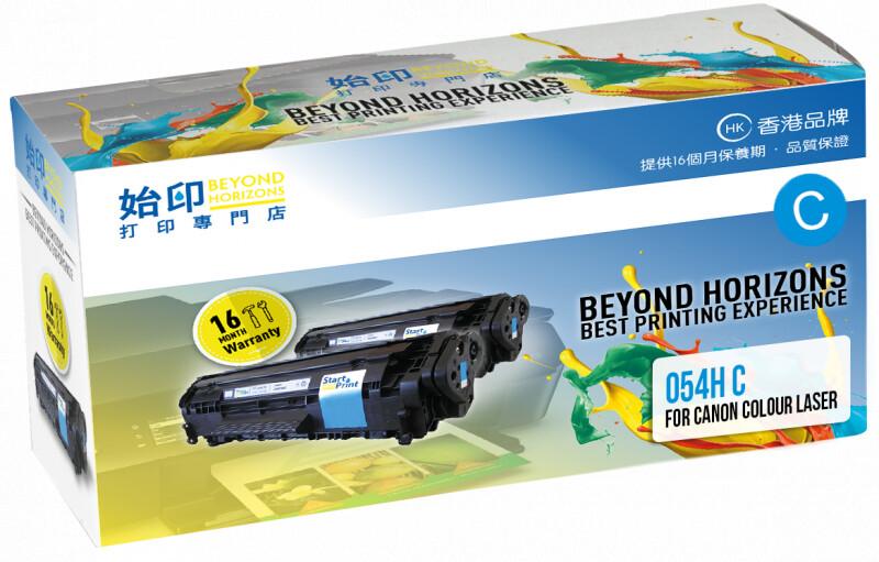 StartPrint Canon Cartridge 054H 高打印量靛藍色 優質代用碳粉匣 CRG054HC