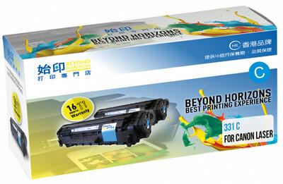 StartPrint Cartridge 331 靛藍色優質代用碳粉匣 CRG331C