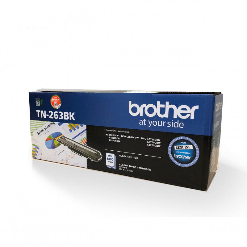 Brother TN263 BK 黑色原裝碳粉盒 TN263BK