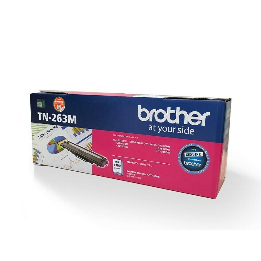 Brother TN263 M 洋紅色原裝碳粉盒 TN263M