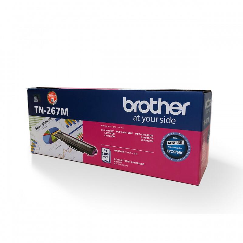 Brother TN267 M 洋紅色原裝高容量碳粉盒 TN267M