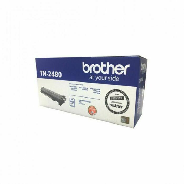 Brother TN2480 黑色高容量原裝碳粉盒 TN2480