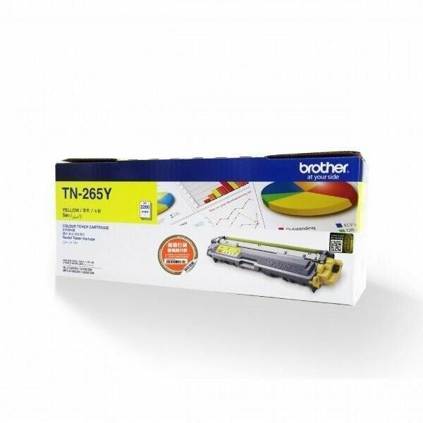 Brother TN265 Y 黃色高容量原裝碳粉盒 TN265Y