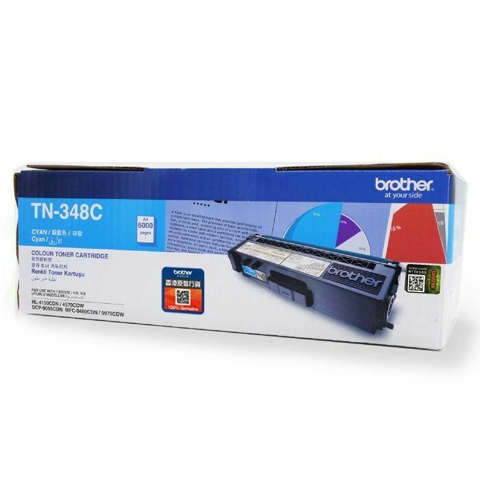 Brother TN348 C 青色高容量原裝碳粉盒 TN348C