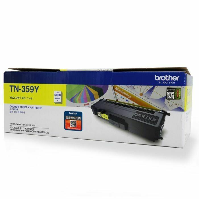 Brother TN359 Y 黃色高容量原裝碳粉盒 TN359Y