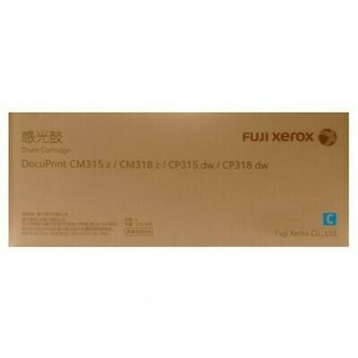 Fuji Xerox CT351101 C Drum 打印機感光鼓 CT351101