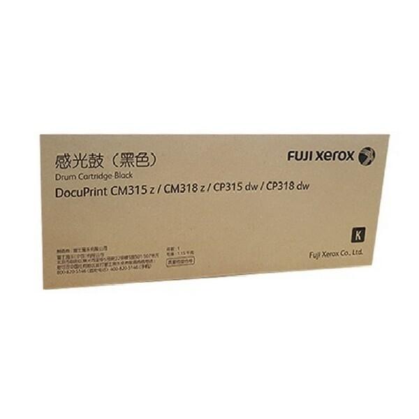 Fuji Xerox CT351100 BK Drum 打印機感光鼓 CT351100