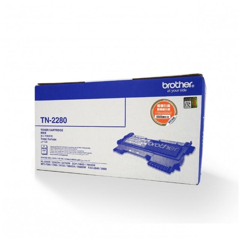 Brother TN2280 黑色高容量原裝碳粉盒 TN2280