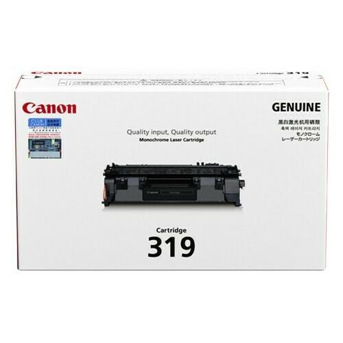 Canon Cartridge 319 黑色原裝打印機碳粉盒 CRG319