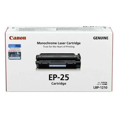 Canon Cartridge EP-25 黑色原裝打印機碳粉盒 EP-25