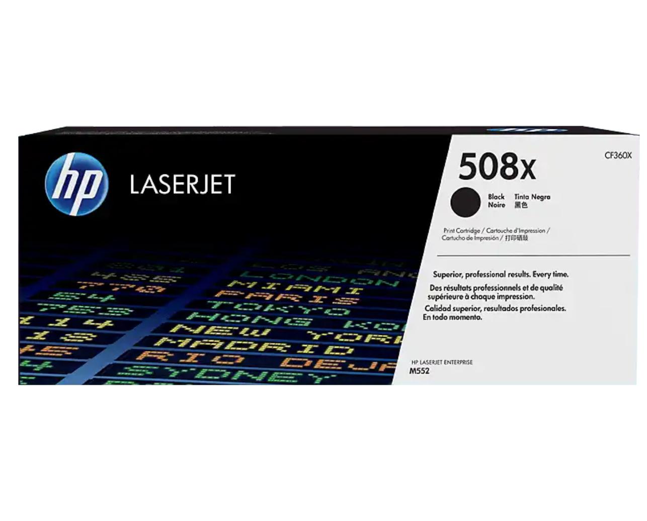 HP 508X 黑色原廠 LaserJet 碳粉 CF360X