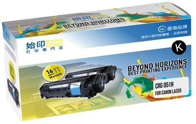 Canon Cartridge 051H BK 高打印量黑色優質代用打印機碳粉盒 CRG051HBK