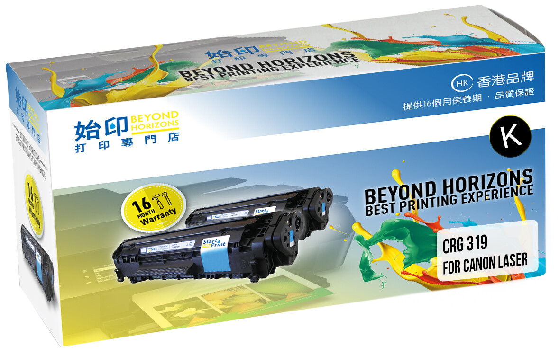 Canon Cartridge 319 黑色優質代用打印機碳粉盒 CRG319