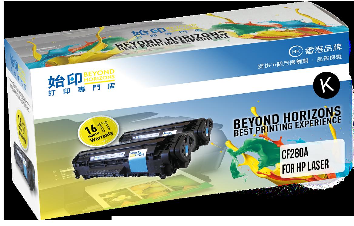HP CF280A 黑色優質代用打印機碳粉匣 CF280A