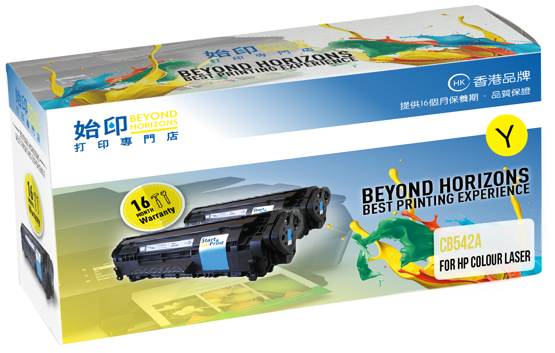 HP 125A  黃色優質代用打印機碳粉匣 CB542A