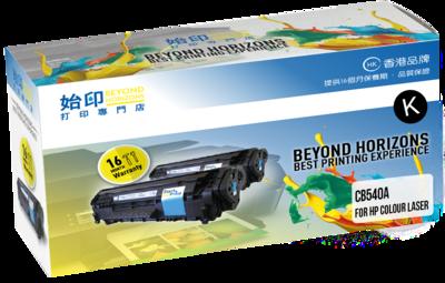 HP 125A  黑色優質代用打印機碳粉匣 CB540A