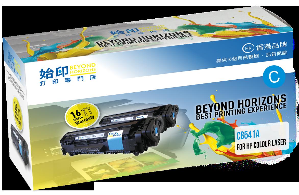 HP 125A  藍色優質代用打印機碳粉匣 CB541A
