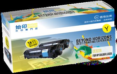 HP 128A  黃色優質代用打印機碳粉匣 CE322A