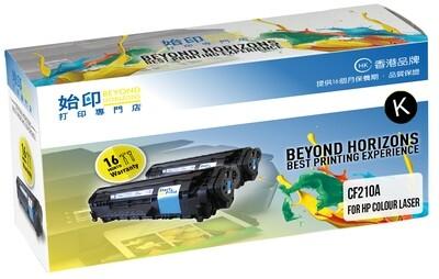 HP 131A  黑色優質代用打印機碳粉匣 CF210A