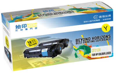 HP 131A  黃色優質代用打印機碳粉匣 CF212A