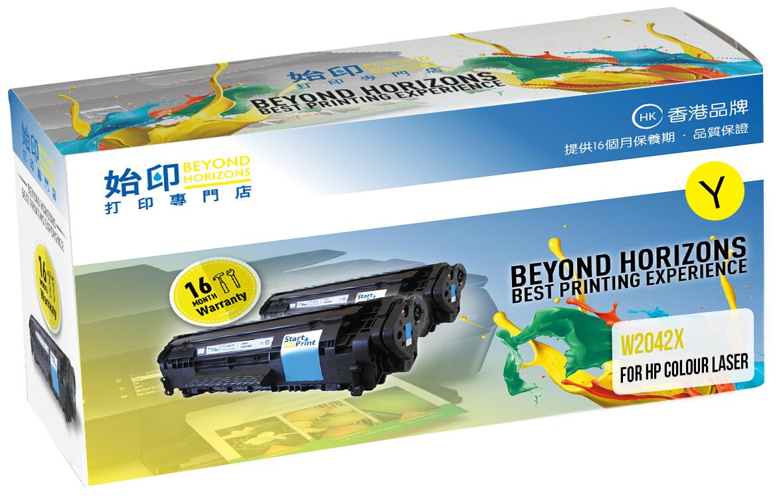 StartPrint HP 416X LaserJet 高打印量黃色 優質代用碳粉匣W2042X