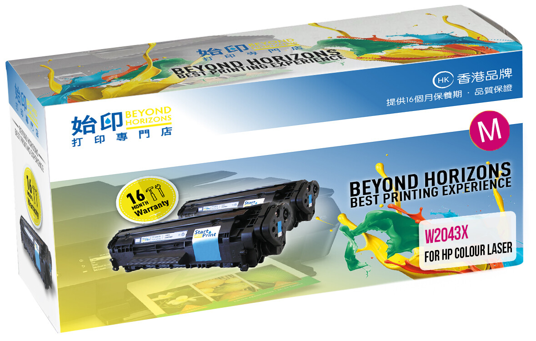 StartPrint HP 416X LaserJet 高打印量洋紅色 優質代用碳粉匣W2043X